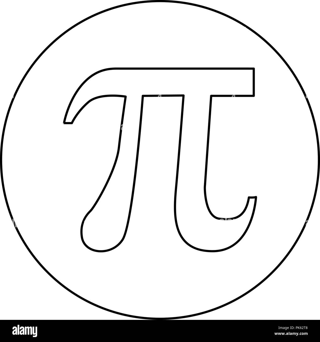 Pi Symbol Math Stock Vector Images Alamy