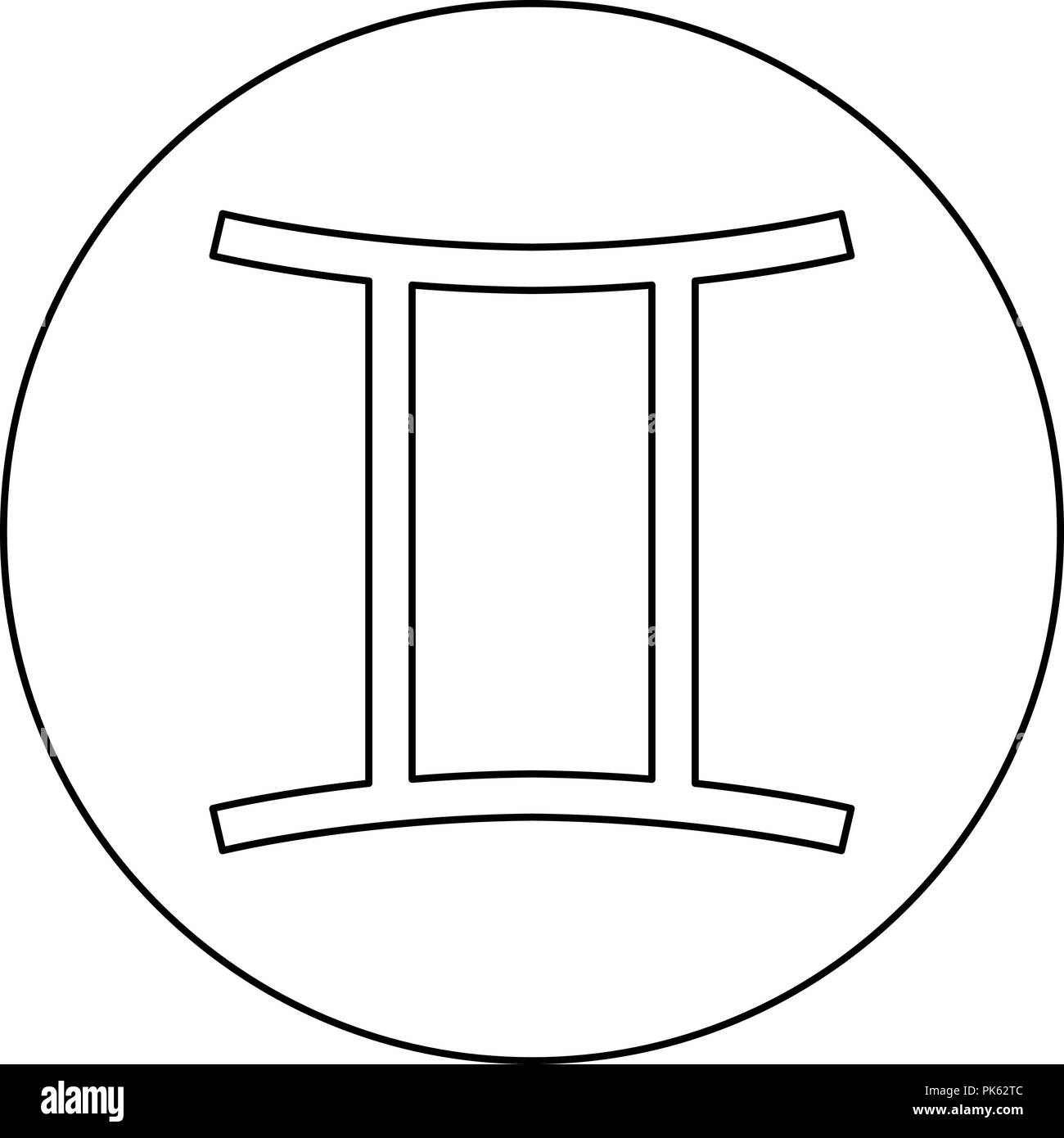Twin symbol icon black color in round circle outline vector I Stock Vector