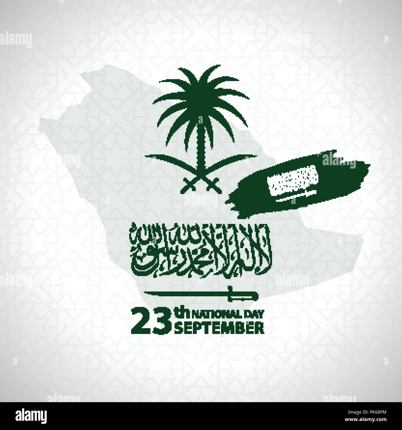 Happy Independence Day Saudi Arabia 23 September Vector Background Stock Vector