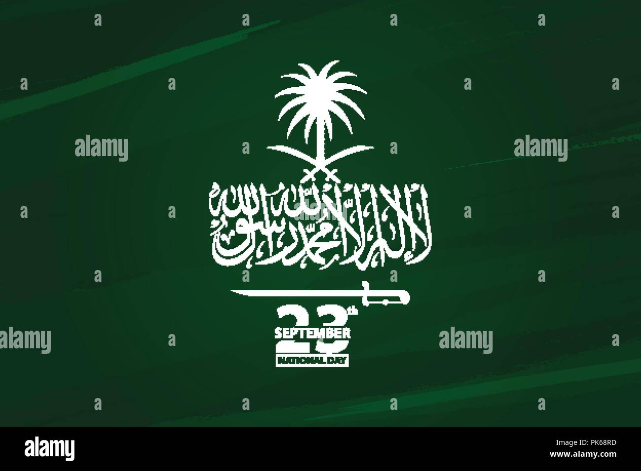 Happy Independence Day Saudi Arabia 23 September Vector Background - Stock Vector