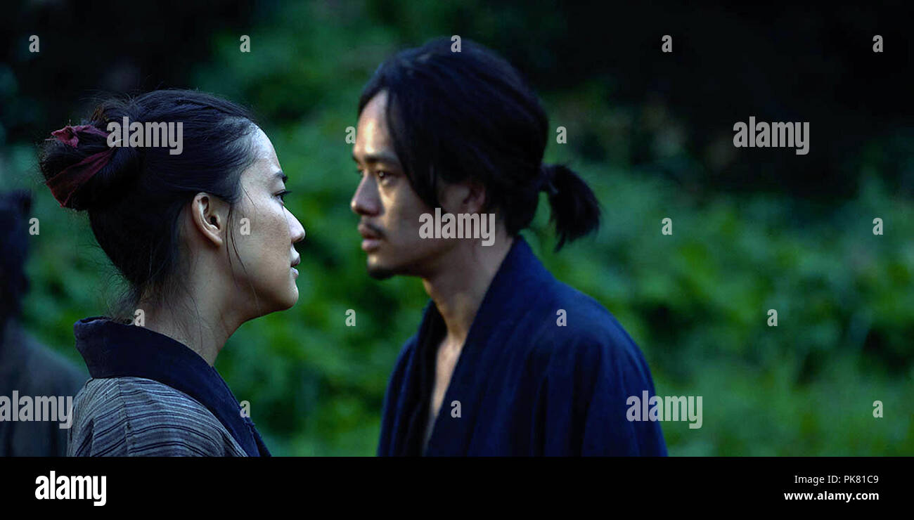 Killing is a 2018 Japanese drama film directed by Shinya