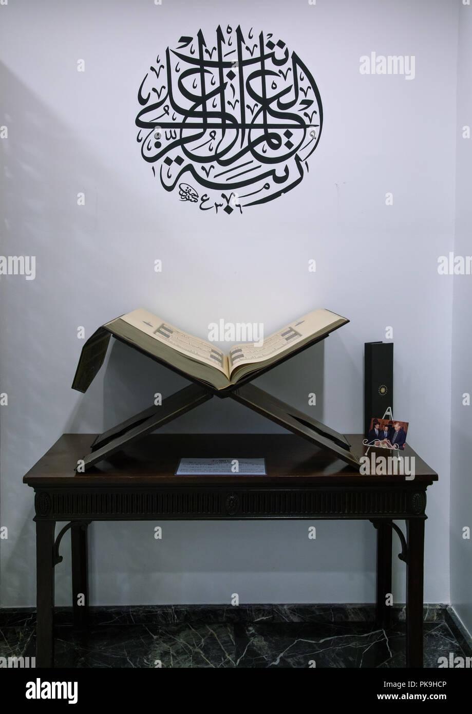 Koran in the Oyama-cho Tokyo Camii mosque, Kanto region, Tokyo, Japan - Stock Image