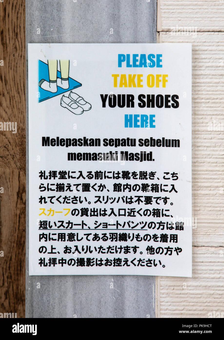 Take off your shoes waribng billboard in Oyama-cho Tokyo Camii mosque, Kanto region, Tokyo, Japan - Stock Image