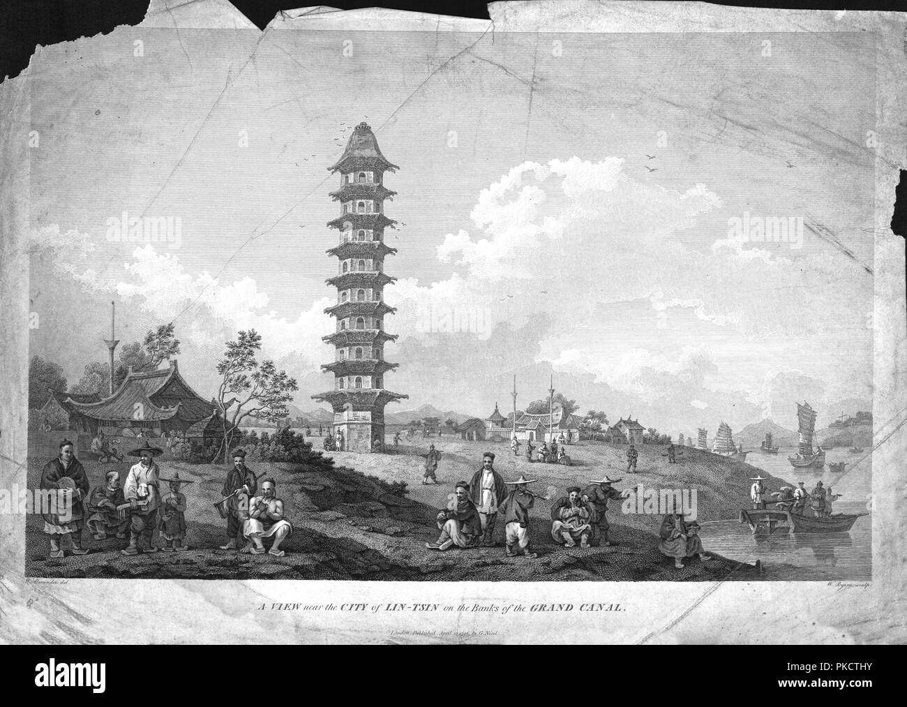 'A View near the City of Lin-Tsin on the Banks of the Grand Canal.', 1796. Artist William Alexander accompanied Lord Macartney on the Macartney Mission, the first British diplomatic mission to China, in 1793. Shown here is a the 'Pagoda of Linsing of 9 stories', which stood where the Eu-Ho River intersects with the Grand Canal, sketched from a junk. - Stock Image