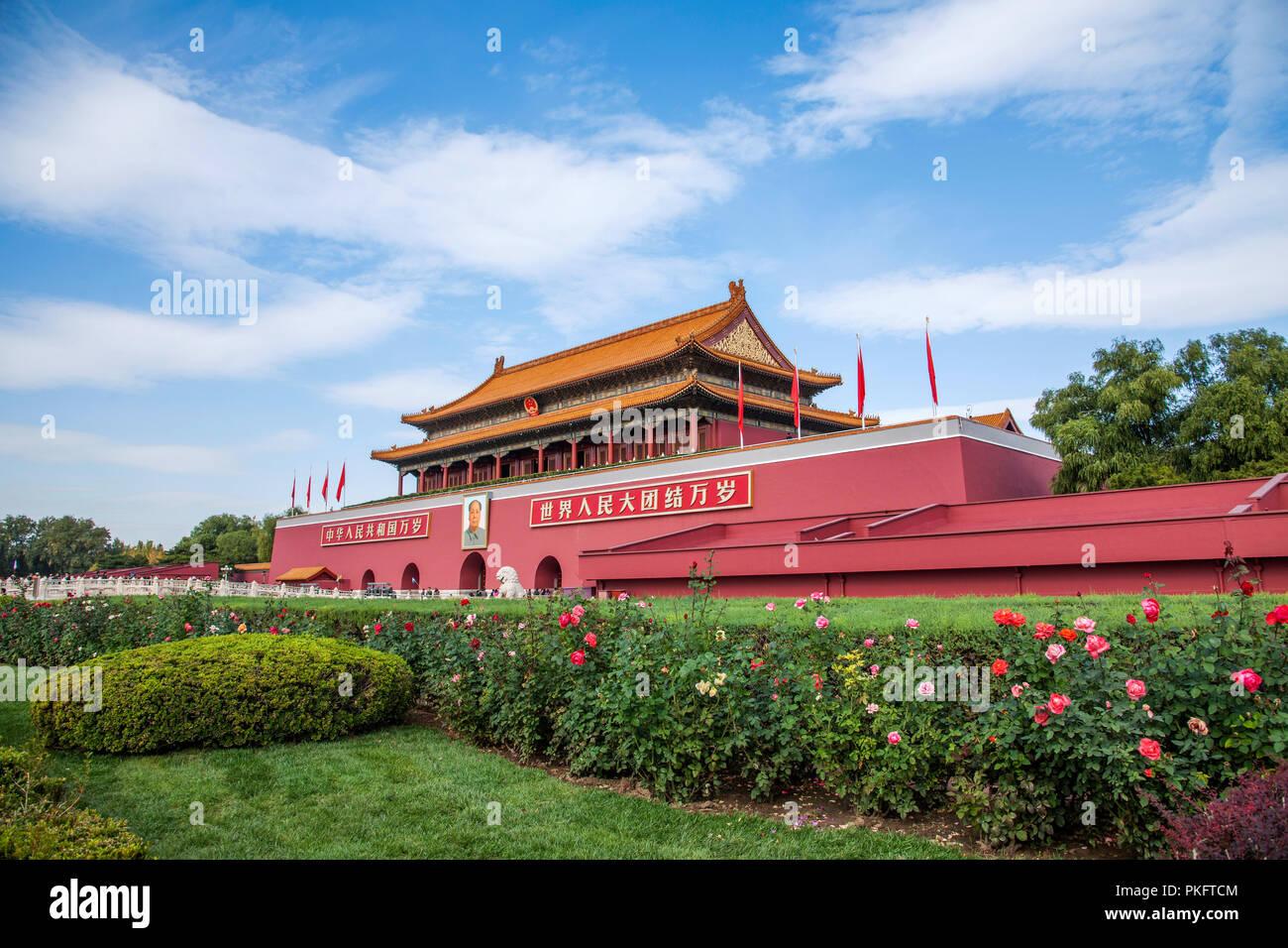 Beijing's tiananmen square - Stock Image