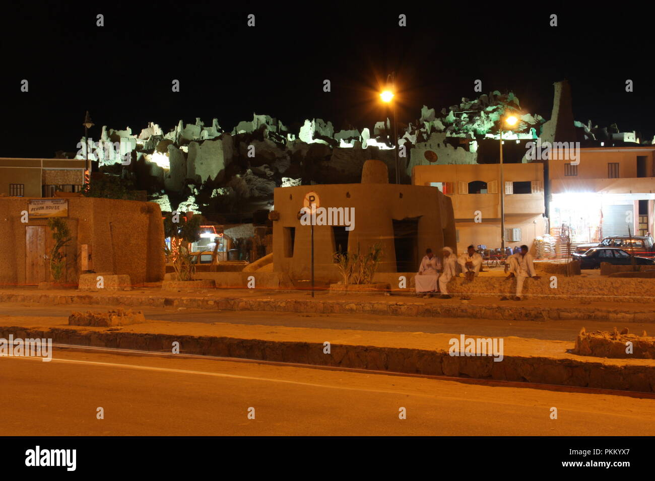 Night view of the ruins of the Siwa Shali, the ancient fortress at Siwa Oasis, Egypt - Stock Image