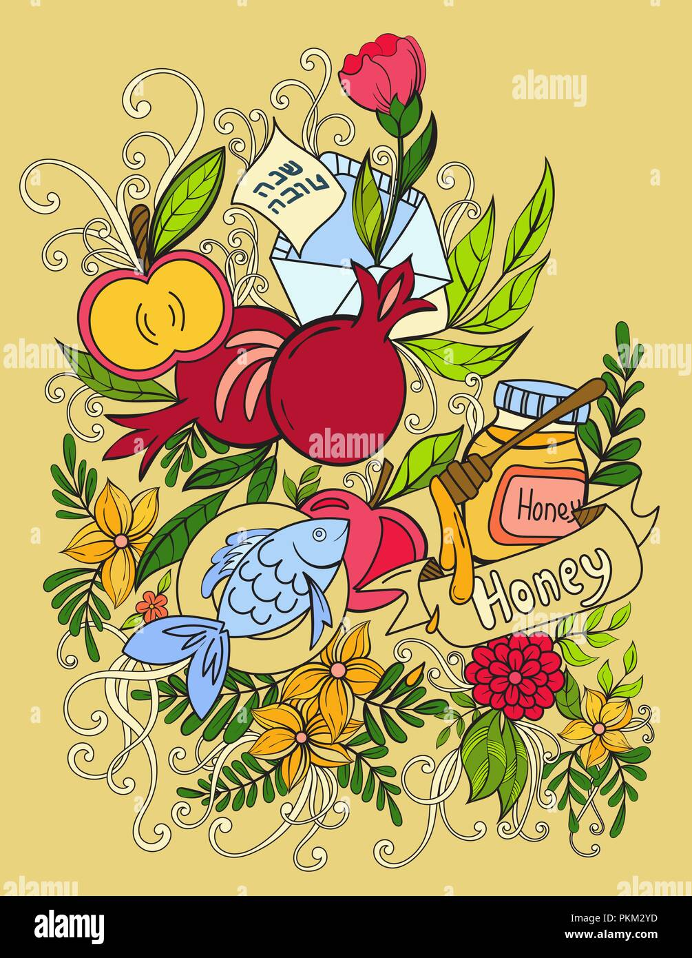rosh hashanah jewish new year greeting card template with apples honey and pomegranates hebrew text happy new year and happy holiday
