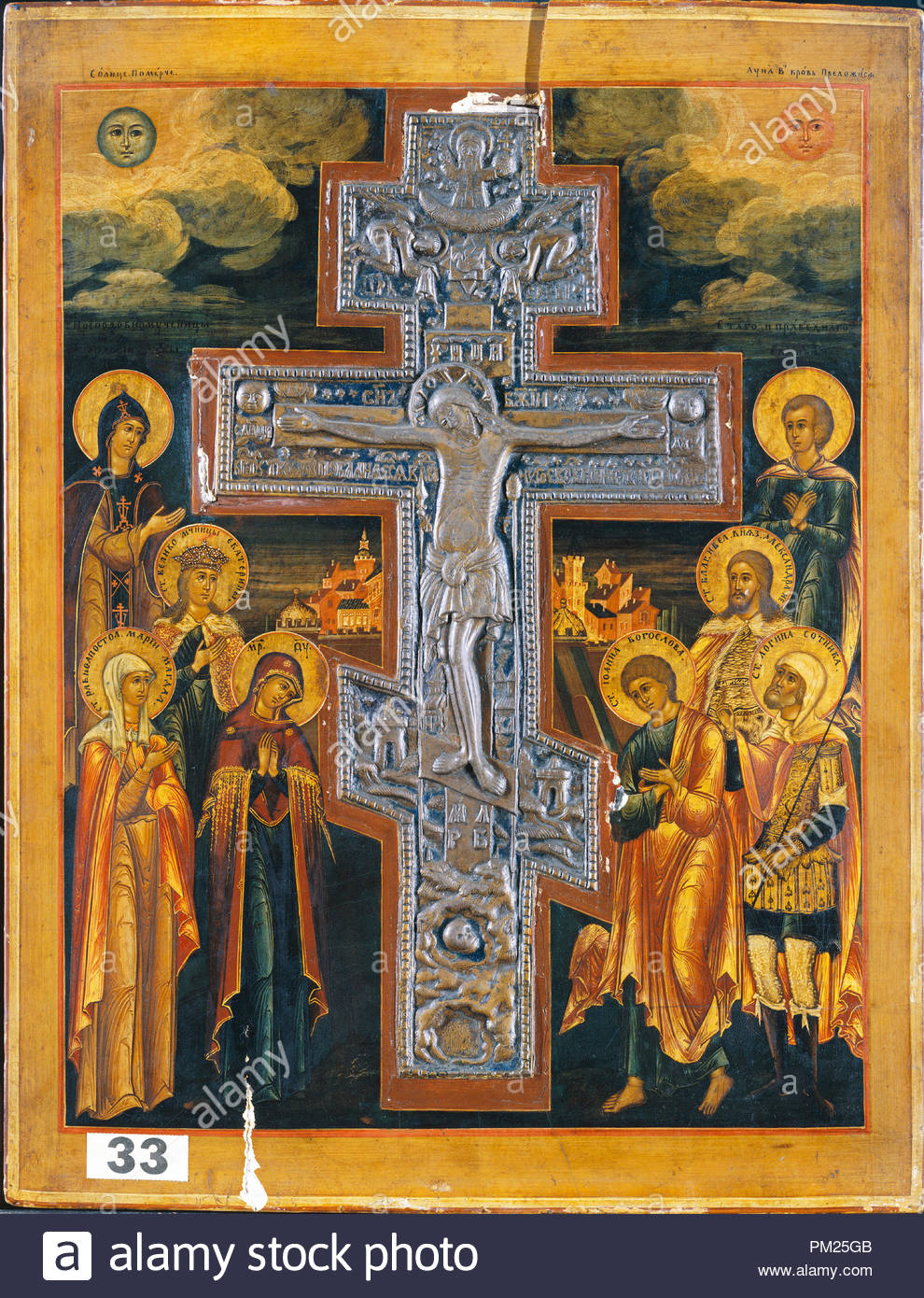 The Crucifixion. Dated: 19th century. Dimensions: overall: 47 x 35.9 x 2.2 cm (18 1/2 x 14 1/8 x 7/8 in.). Medium: oil on wood with inset brass cross. Museum: National Gallery of Art, Washington DC. Author: Russian 19th Century. - Stock Image