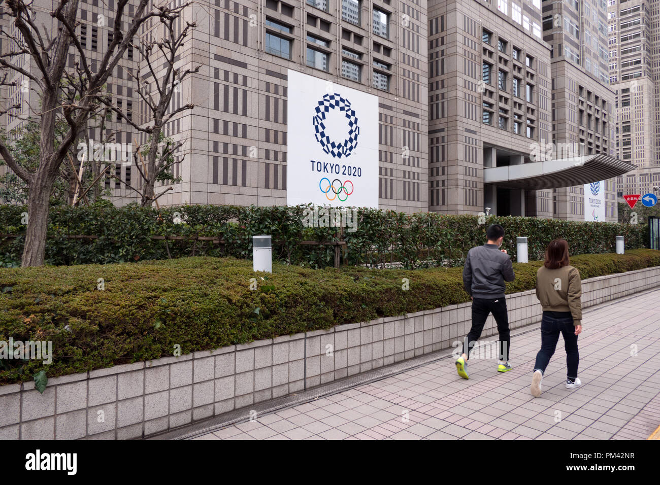 Sign for the Tokyo 2020 Summer Olympics, the Games of the XXXII Olympiad, on a building in Tokyo, Japan, Asia - Stock Image