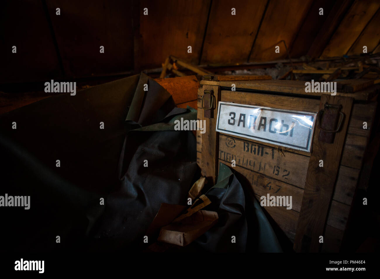 Old abandoned secret Russian military base. Legal content - Stock Image