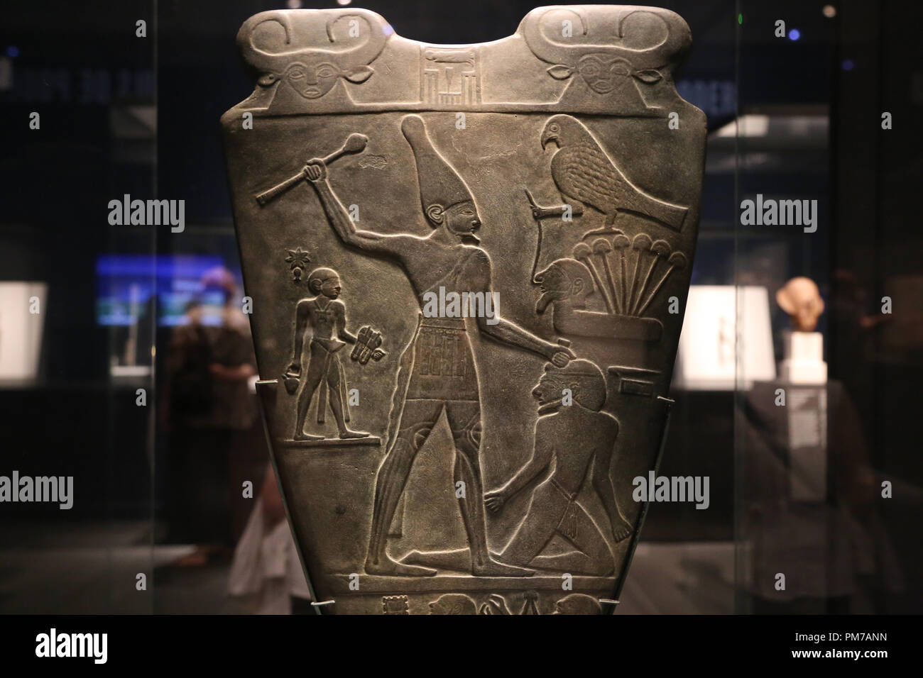 Ancient Egypt. Narmer Palette (recto). Siltstone. 3200 BC. 1st Dynasty. Early Dynastic Period. Replica. Egyptian Museum. Cairo. - Stock Image