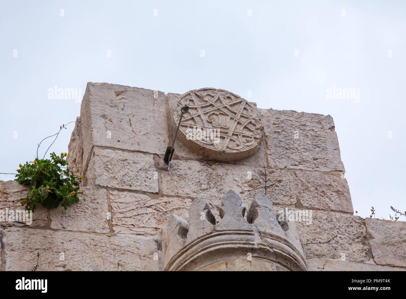 Street Sign Jaffa Gate in Old City, Jerusalem, Israel Stock Photo