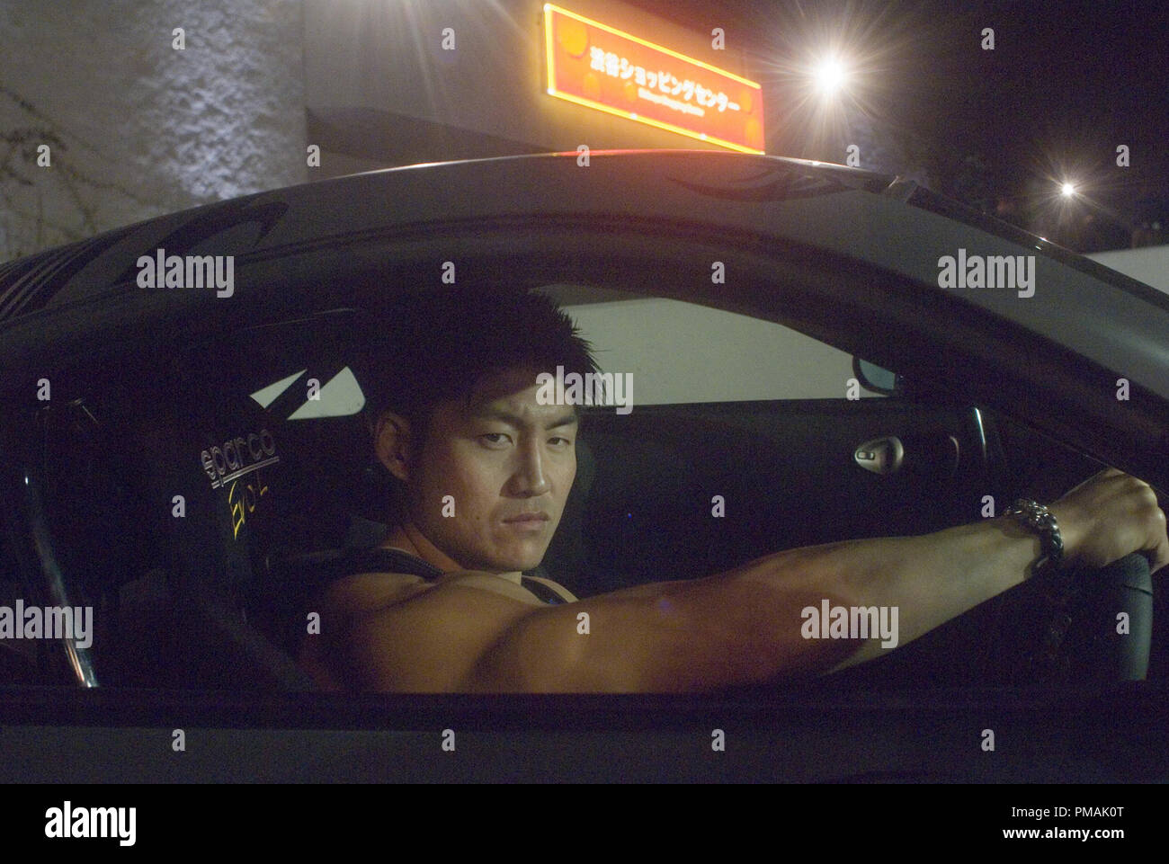 Brian Tee  'The Fast and the Furious: Tokyo Drift' (2006) - Stock Image