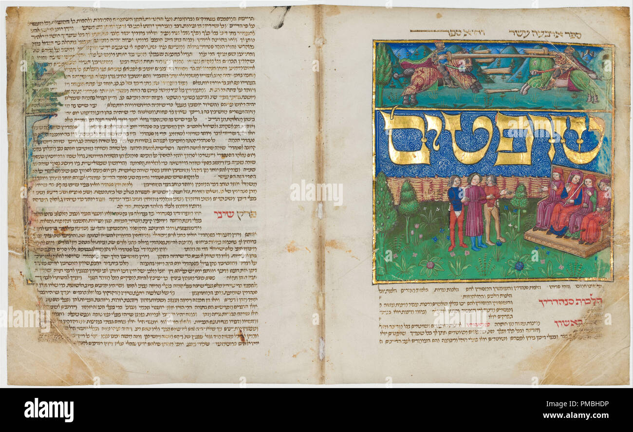 Mishneh Torah (Books 7 to 14) by Maimonides. Date/Period: Ca. 1457 - ca. 1465. Illuminated manuscript. Handwritten on vellum; brown ink, tempera, gold leaf; semi-cursive Ashkenazic script. Author: UNKNOWN. - Stock Image