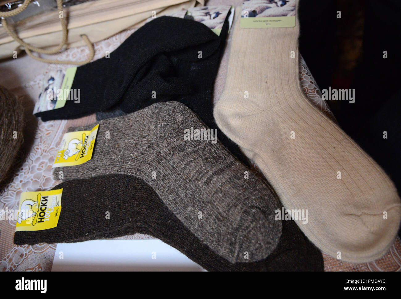 f1bcb3807deca Socks made from sheared camel wool, Astrakhan region, Russia. - Stock Image