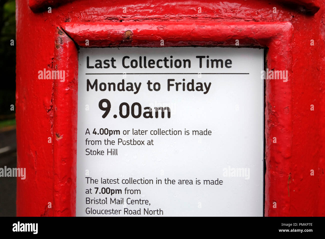 Last collection notice on a Royal Mail postbox - Stock Image