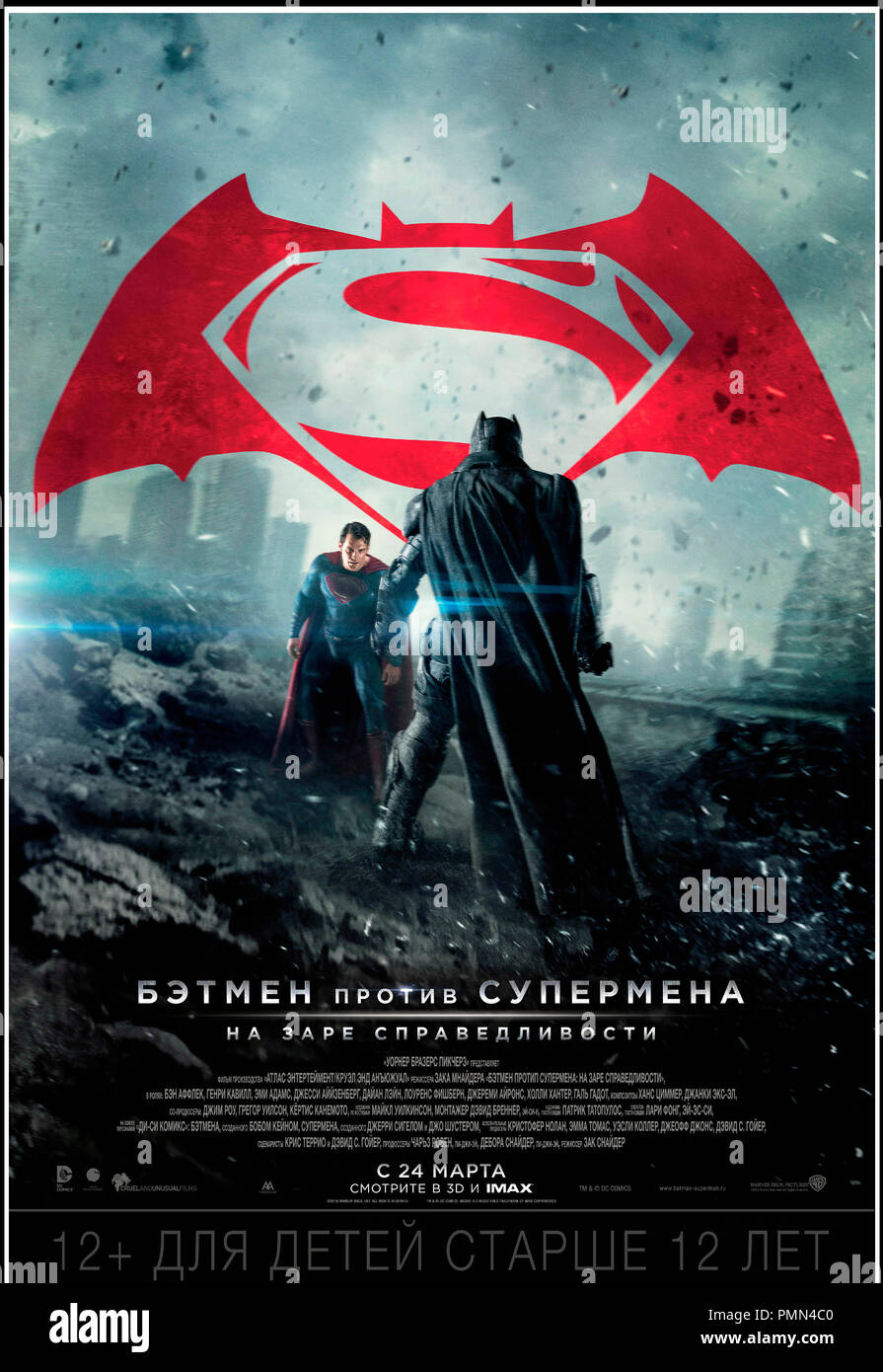 Prod DB © Warner Bros. - DC Entertainment - RatPac-Dune Entertainment - Syncopy / DR BATMAN V SUPERMAN: L'AUBE DE LA JUSTICE (BATMAN VS. SUPERMAN: DAWN OF JUSTICE) de Zack Snyder 2016 USA affiche russe super heros d'apres les personnages créés par Bob Kane et Bill Finger (Batman) et Jerry Siegel et Joe Shuster (Superman) - Stock Image