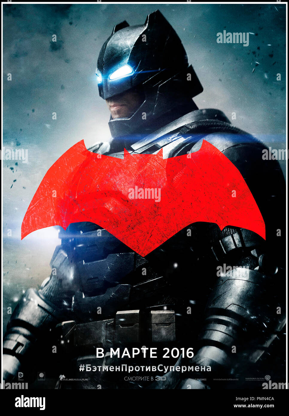 Prod DB © Warner Bros. - DC Entertainment - RatPac-Dune Entertainment - Syncopy / DR BATMAN V SUPERMAN: L'AUBE DE LA JUSTICE (BATMAN VS. SUPERMAN: DAWN OF JUSTICE) de Zack Snyder 2016 USA teaser russe super heros d'apres les personnages créés par Bob Kane et Bill Finger (Batman) et Jerry Siegel et Joe Shuster (Superman) - Stock Image