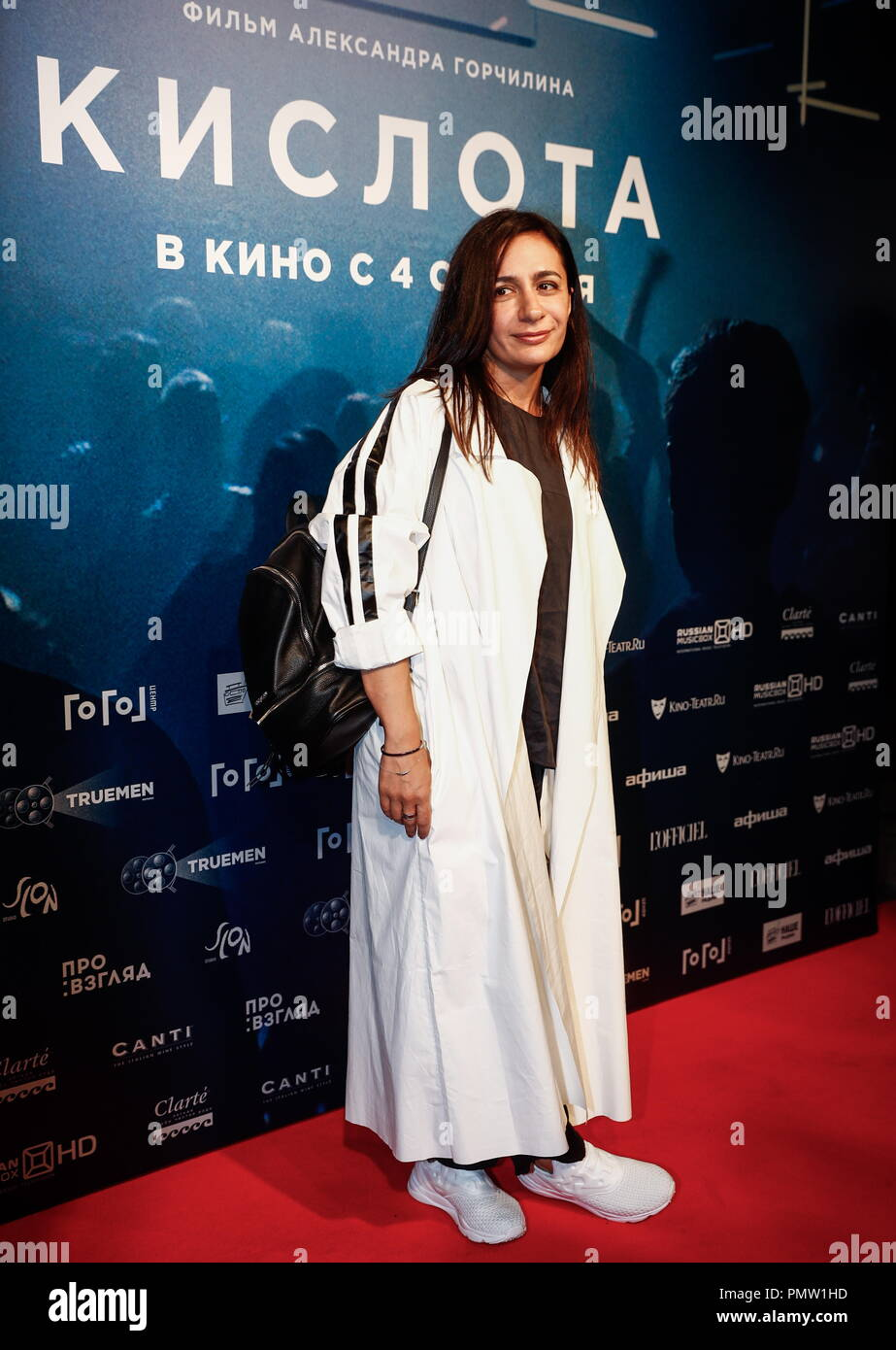 At the premiere of the film Acid Pugacheva came in leather pants 20.09.2018 61