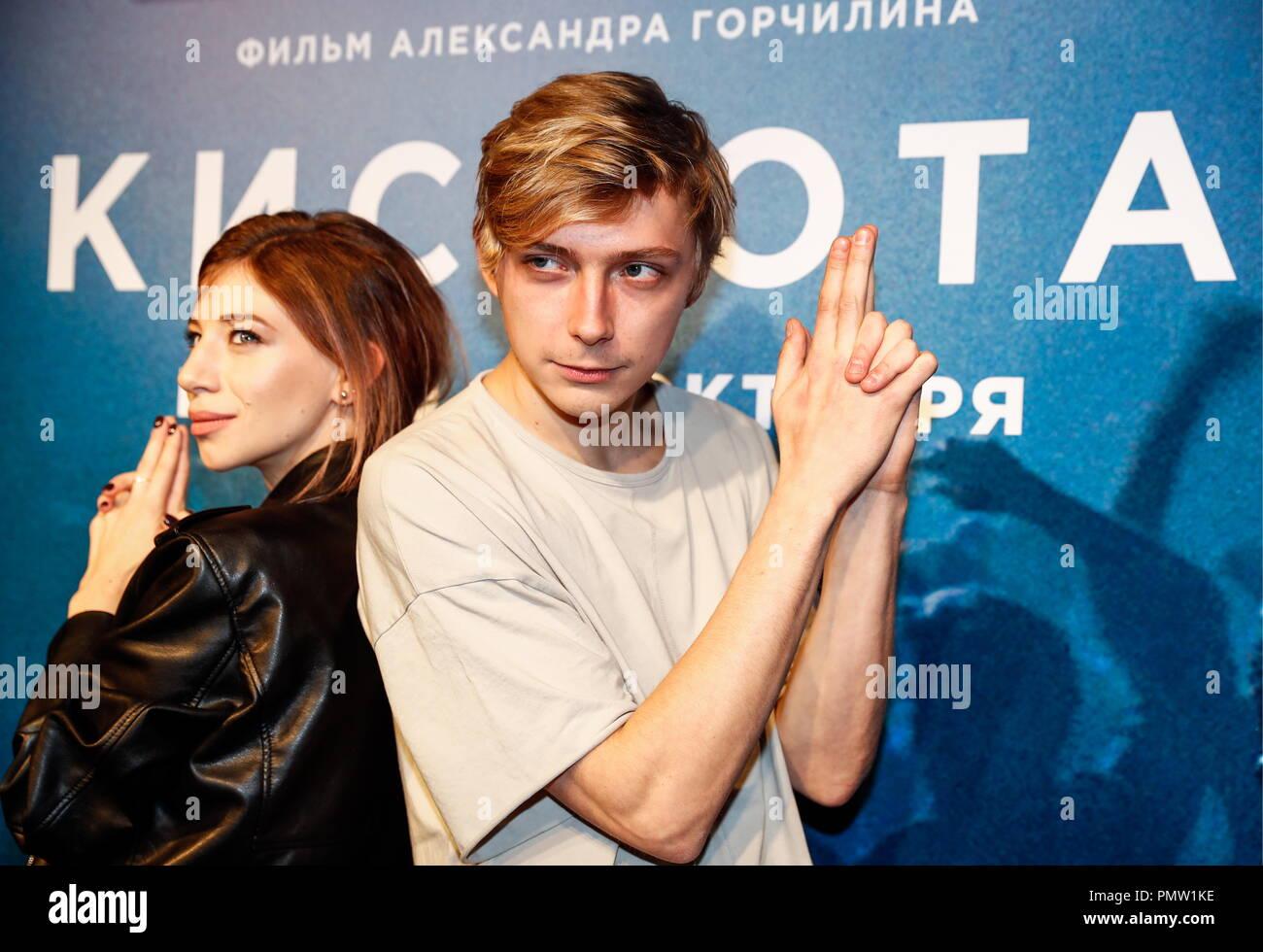 Anastasia Sergeyeva gogol centre stock photos & gogol centre stock images - alamy