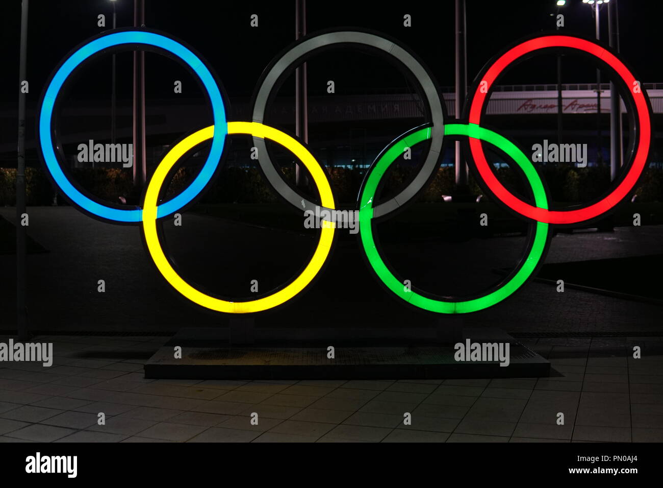 Olympics rings symbol competition in Sochi z - Stock Image