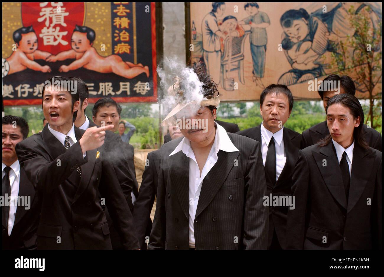 Prod Db â Star Overseas Beijing Film Dr Crazy Kung Fu Gong Fu