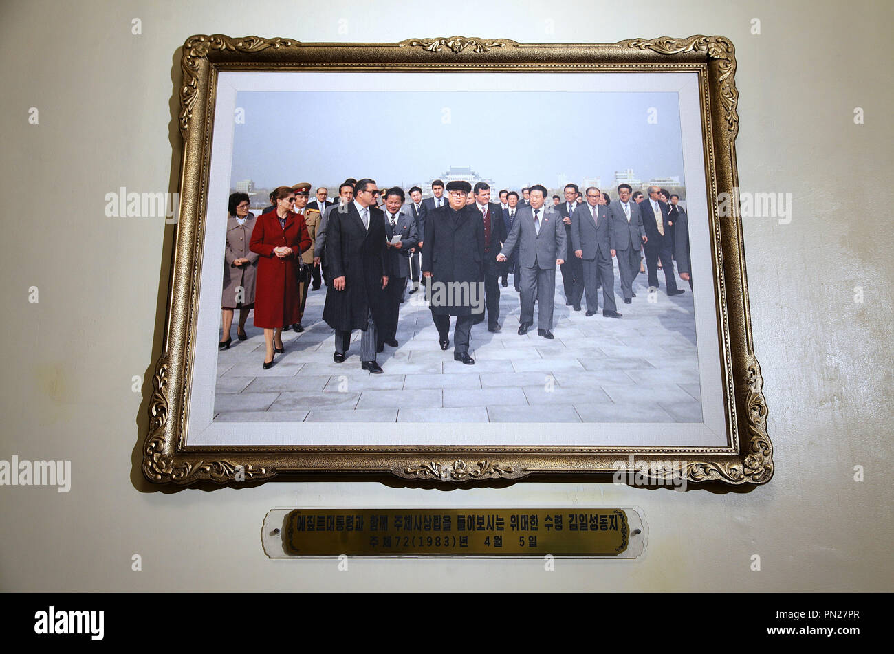 Photo of Kim Il Sung with President Mubarak of Egypt on display at the Grand Peoples Study House in Pyongyang - Stock Image