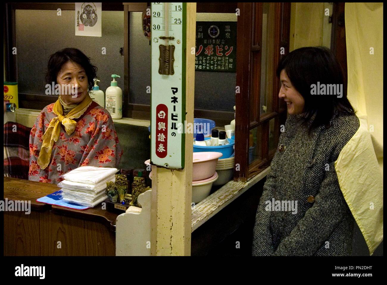 Prod DB © Shochiku Company / DR DEPARTURES (OKURIBITO) de Yojiro Takita 2008 JAP. avec Kazuko Yoshiyuki et Ryoko Hirosue - Stock Image