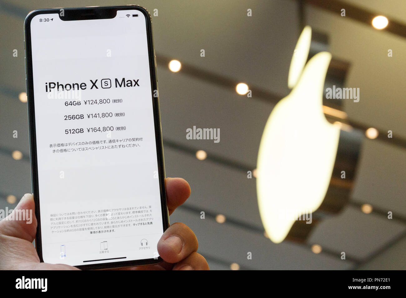 A sample of the new iPhone XS Max on display at the Apple Store in Omotesando on September 21, 2018, Tokyo, Japan. Apple fans lined up patiently in the early morning rain to get the new iPhone models (XS and XS Max) and the new iWatch (Series 4). The new iPhone XS costs JPY 112,800 for the 64 GB model, the iPhone XS Max costs JPY 124,800 JPY for the 64 GB model, and iWatch Series 4 costs JPY 45,800. Credit: Rodrigo Reyes Marin/AFLO/Alamy Live News Stock Photo