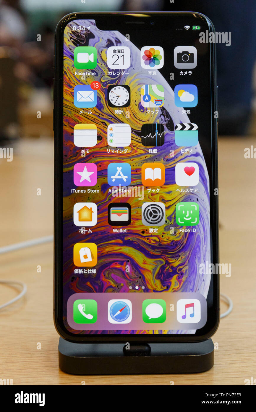 A sample of the new iPhone XS Max on display at the Apple Store in Omotesando on September 21, 2018, Tokyo, Japan. Apple fans lined up patiently in the early morning rain to get the new iPhone models (XS and XS Max) and the new iWatch (Series 4). The new iPhone XS costs JPY 112,800 for the 64 GB model, the iPhone XS Max costs JPY 124,800 JPY for the 64 GB model, and iWatch Series 4 costs JPY 45,800. Credit: Rodrigo Reyes Marin/AFLO/Alamy Live News - Stock Image