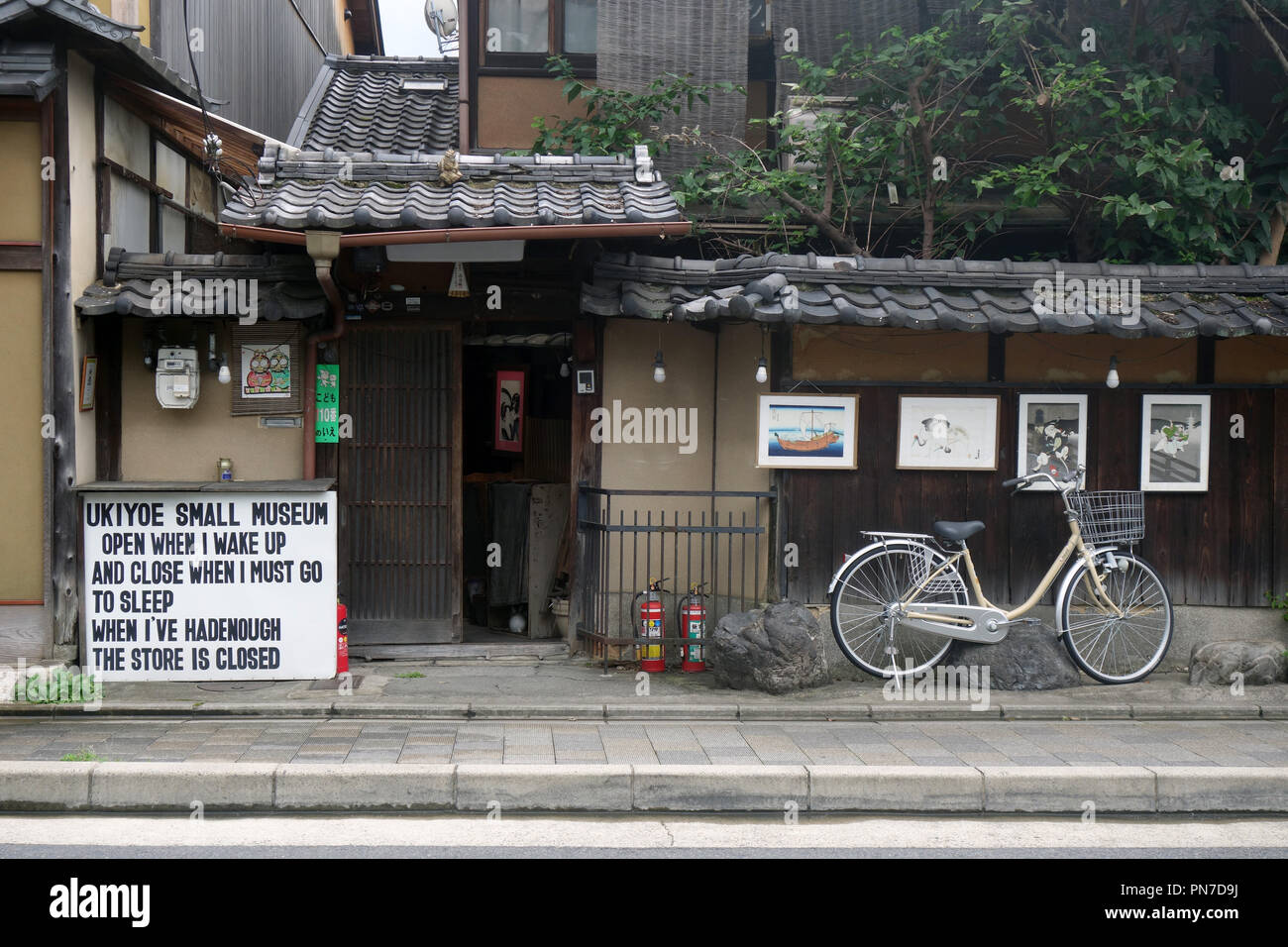 World's smallest Ukiyo-e museum, Gion, Kyoto, Japan. No PR - Stock Image
