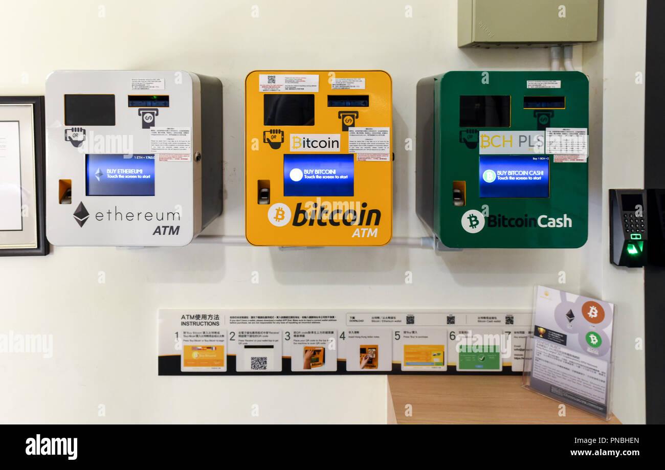 HONG KONG,HONG KONG SAR,CHINA: SEPTEMBER 20th, 2018. Bitcoin and Ethereum ATMs installed at the Genesis Block Wan Chai. Genesis Block is a OTC trading - Stock Image
