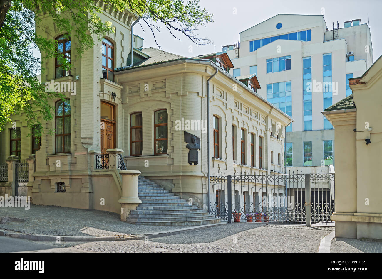 Libraries of Dnepropetrovsk region: a selection of sites