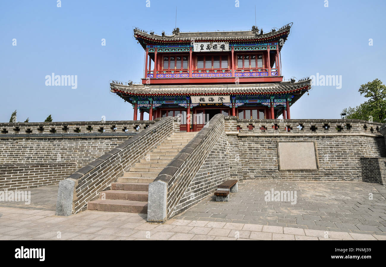 Laolongtou, Old Dragons Head, Shanhai Pass,  Shanhaiguan, Qinhuangdao, Hebei Province, China. - Stock Image