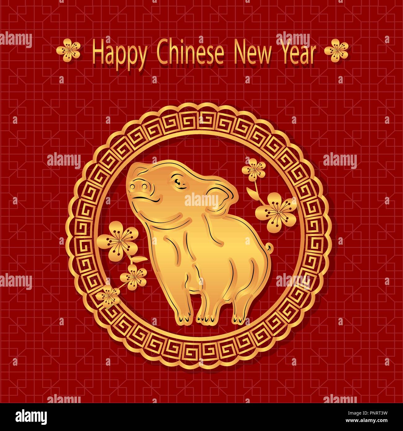 2019 Sign Of The Zodiac Congratulatory Inscription With Chinese New