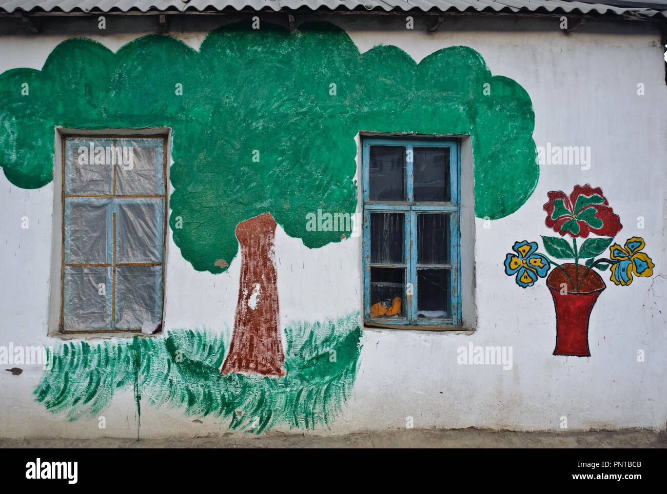 Painting on the wall of a nizari ismaili family ( Murgab, Tajikistan). It commemorates the day when the current Aga Khan came in power 60 years ago. - Stock Image