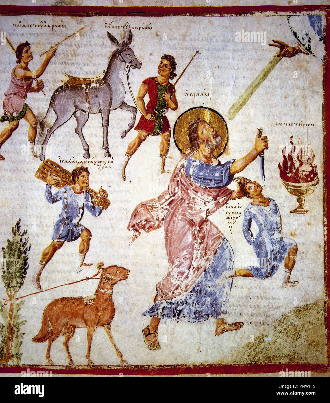 The Sacrifice of Isaac. Miniature of Christian Topography Constantinople by a Greek merchant named Cosmas Indicopleustes, 6th century. Folio. 59r. The Vatican Apostolic Library. - Stock Image