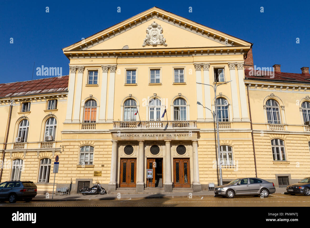 The beautiful Library of Bulgarian Academy of Sciences in Sofia, Bulgaria. - Stock Image