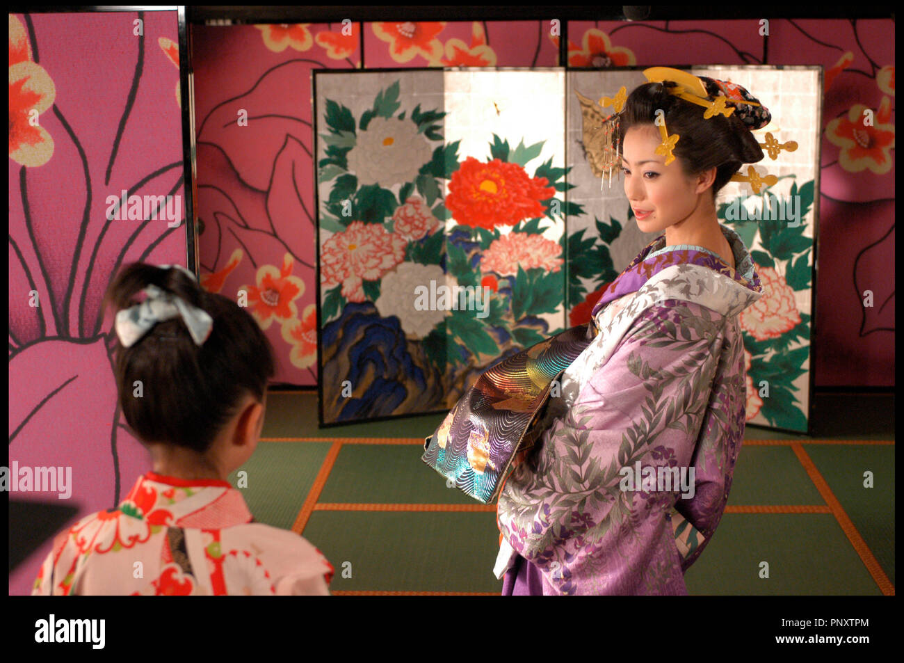 Prod Db A C Fellah Pictures Dr Sakuran De Mika Ninagawa 2006 Jap