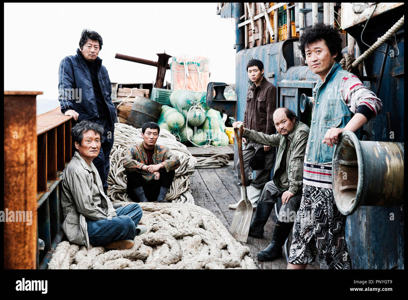 Sung Hee Stock Photos & Sung Hee Stock Images - Alamy