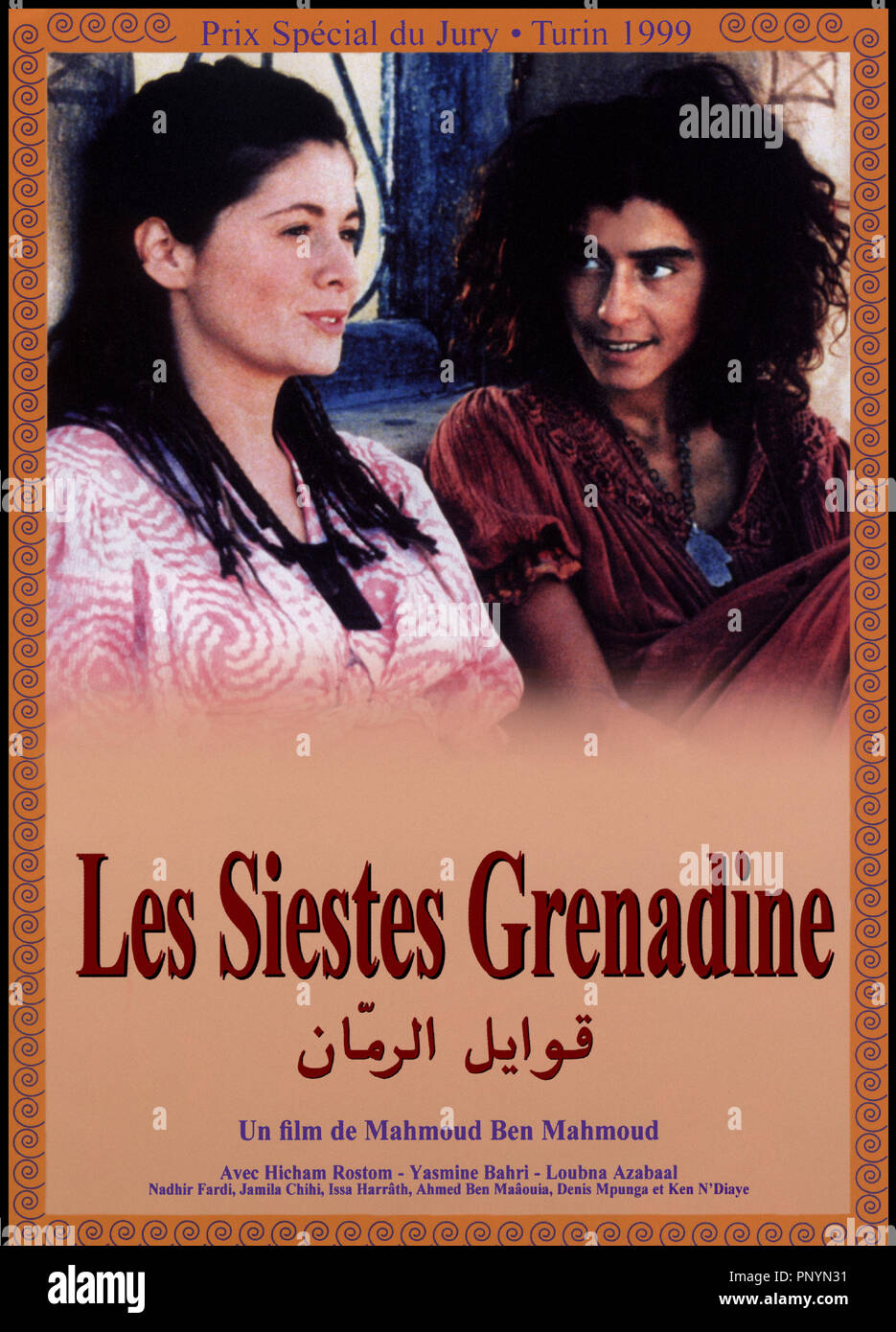 film les siestes grenadines