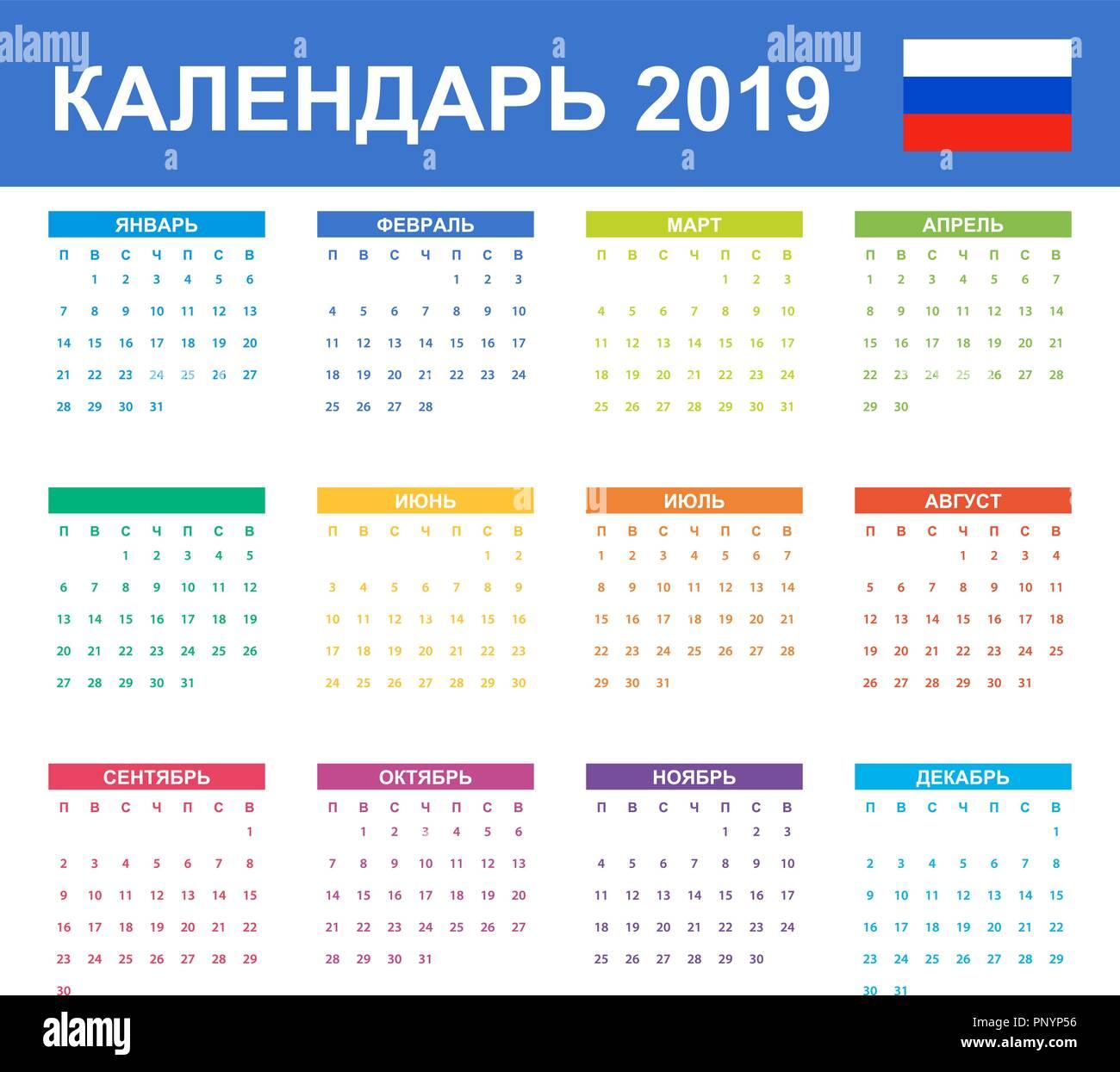 Russian Calendar For 2019 Scheduler Agenda Or Diary Template Week