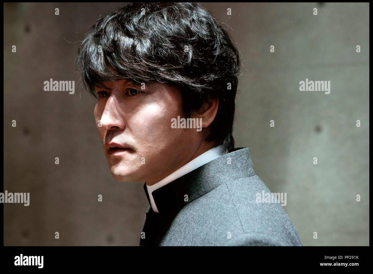 Prod DB © Moho Film / DR THIRST, CECI EST MON SANG (BAKJWI - THIRST) de Park Chan-Wook 2009 Corée du Sud Song Kang-Ho - Stock Image