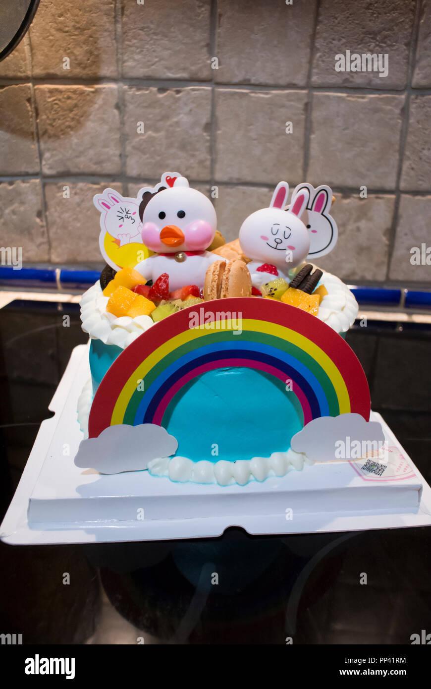 Admirable Gay Birthday Cake Stock Photo 220136104 Alamy Funny Birthday Cards Online Alyptdamsfinfo