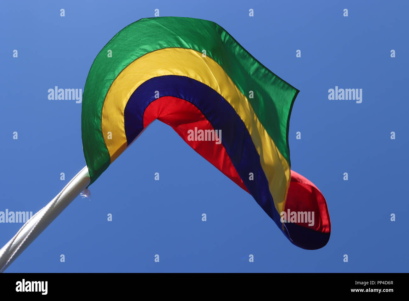 Mauritius flag - Stock Image