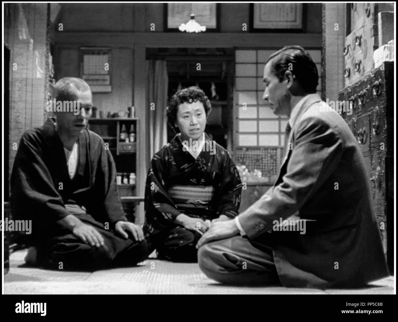 Forum on this topic: Ellen Marlow, momiji-yamamura/