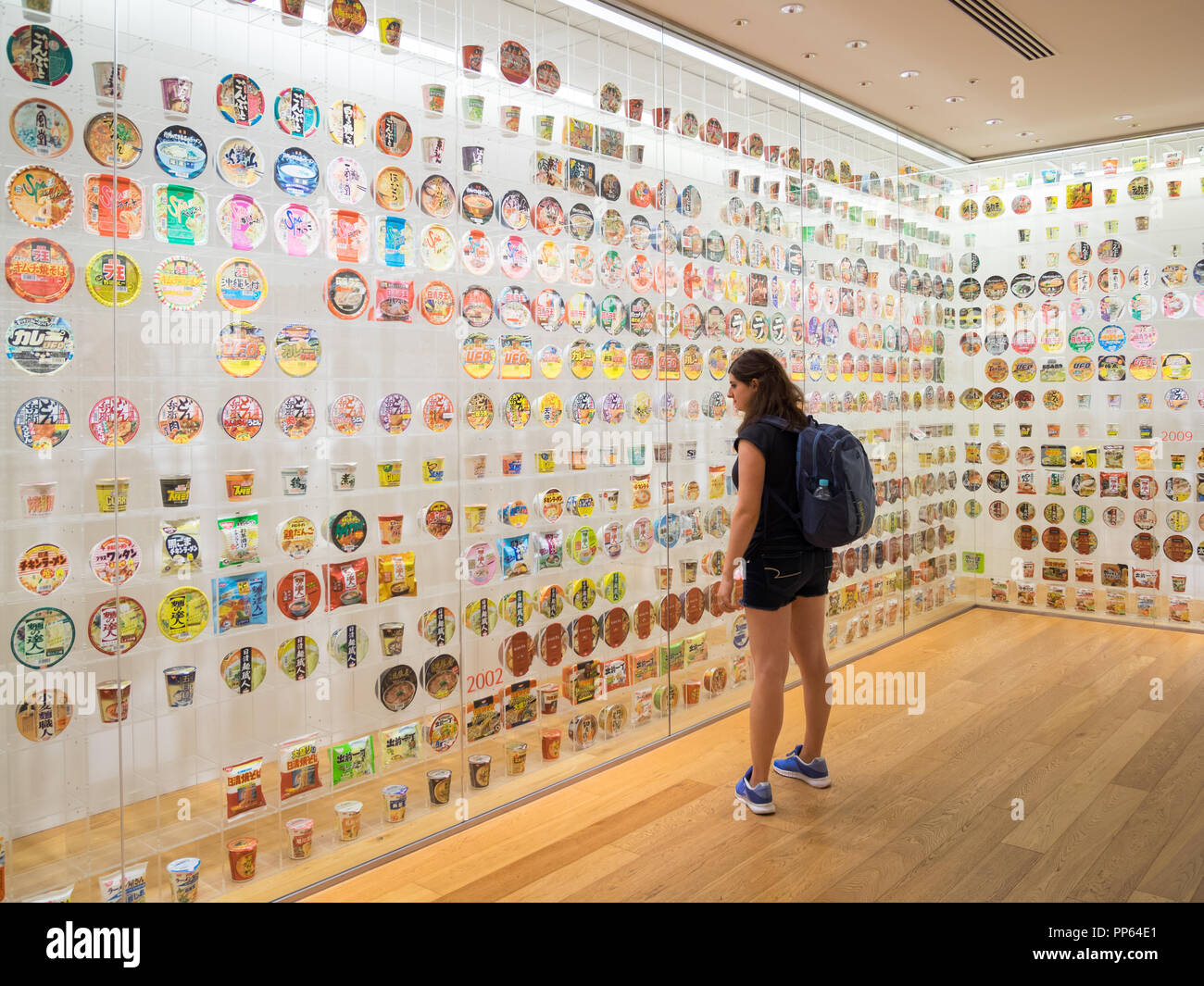 The Instant Noodles History Cube exhibit at the Cupnoodles Museum (Momofuku Ando Instant Noodles Museum) in Yokohama, Japan. - Stock Image