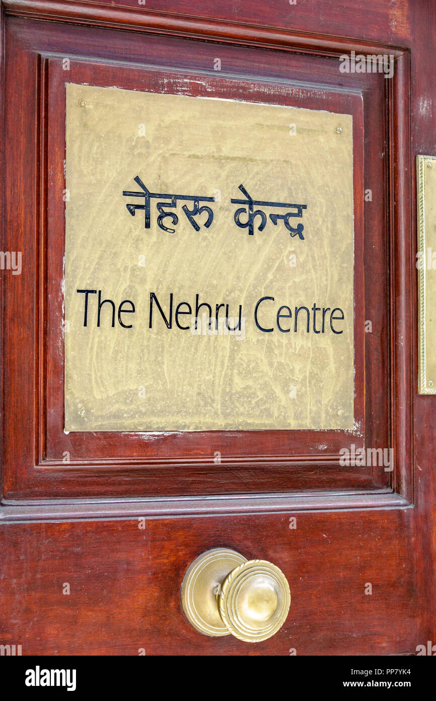 London England United Kingdom Great Britain West End City Westminster Mayfair Nehru Centre Center High Commission of India cultural outreach door sign - Stock Image