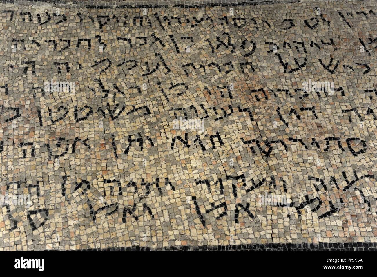 Hebrew and Aramaic Inscriptions on a Mosaic Floor Synagogue at Ein Gedi. 6th century CE. Rockefeller Archaeological Museum. Jerusalem. Israel. - Stock Image