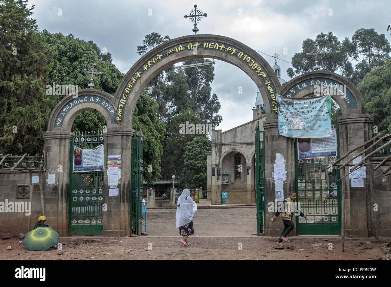 Ethiopian Orthodox Tewahedo Church Entrance, Addid Ababa, Ethiopia - Stock Image